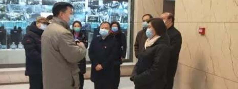内蒙古自治区党委副书记、主席布小林考察三聚环保费托合成项目,指导疫情防控工作