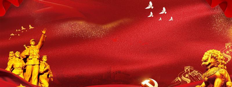 公司新闻 | 中关村科学城综合党委莅临三聚环保党支部走访座谈调研